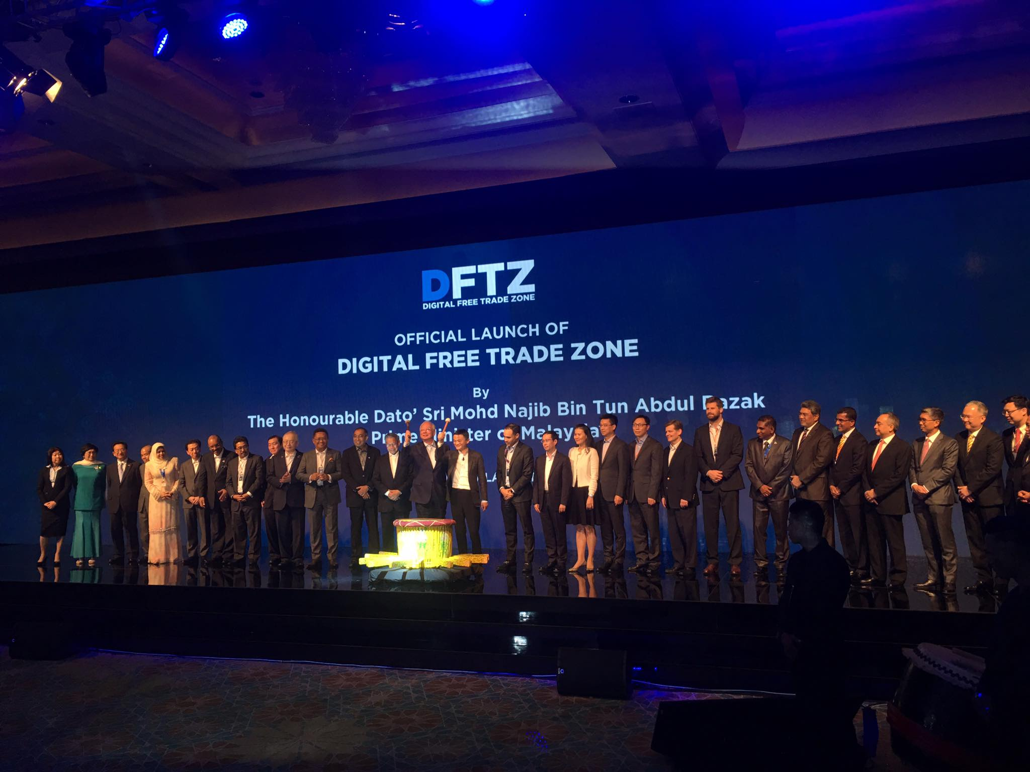 Malaysia launches worlds first digital free trade zone dftz hwh malaysia launches worlds first digital free trade zone dftz hwh international corp gumiabroncs Image collections
